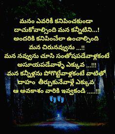 Life Lesson Quotes, Good Life Quotes, Life Lessons, Life Is Good, Life Quotes Pictures, Teachers' Day, Telugu, Attitude, Saree