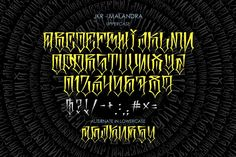Ad: MALANDRA by jakejarkor on Jake Jarkor Presents: MALANDRA is a typeface inspired in tattoo letters, chicano culture and street art. It works well with normal size Tattoo Lettering Alphabet, Tattoo Lettering Styles, Caligraphy Alphabet, Graffiti Lettering Fonts, Chicano Lettering, Script Lettering, Lettering Design, Gothic Alphabet, Graffiti Alphabet