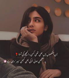Soul Poetry, Poetry Quotes In Urdu, Best Urdu Poetry Images, Poetry Feelings, Love Romantic Poetry, Beautiful Poetry, Best Quotes In Urdu, Urdu Quotes, Urdu Funny Poetry