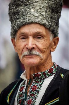 Ukrainian Cossack Every Country Has A Story S Z