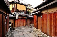 Ishibei-koji, strada di Kyoto, prima di andare a Kodai-ji