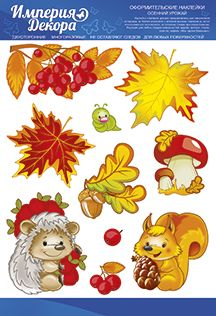 Winter Crafts For Kids, Fall Crafts, Water Color Nails, Egg Carton Crafts, Autumn Activities, Cute Illustration, Autumn Leaves, Painted Rocks, Art Drawings