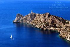 Hraion Lighthouse@Perachora www.loutraki-agioitheodoroi.gr