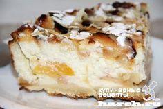 Яблочный пирог с творожным суфле | Харч.ру - рецепты для любителей вкусно поесть