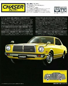 Ads promoting cars sold in the Japanese Domestic Market. Classic Japanese Cars, Best Classic Cars, Ad Car, Car Hd, Auto Retro, Retro Cars, Toyota Cressida, Japanese Domestic Market, Yellow Car