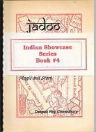Indian Showcase Series Book 4 Deepak Roy Chowdbury Magic Book Lecture Notes