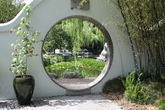 Maybe too big for our garden, but I thought this entry way at the Sydney Chinese Gardens was beautiful.
