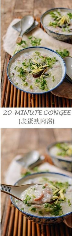 20-Minute Congee,recipe (Congee with Pork and Thansand Year Old Eggs) by the Woks of Life