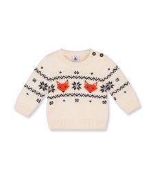 Baby boy wool and cotton knit jacquard sweater Ecru beige / Noctambule blue - Petit Bateau Knitting Patterns Boys, Jumper Patterns, Knitting For Kids, Boys Sweaters, Fall Sweaters, Cute Sweaters, Baby Christmas Jumper, Baby Boy Outfits, Kids Outfits
