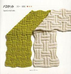 Knit from Sweden 2 by Ann-Mari Nilsson - Japanese Knitting Pattern Book - Swedish Scarfs, Neck Warmer, Shawl - Nordic Patterns - B951. $27.00, via Etsy.