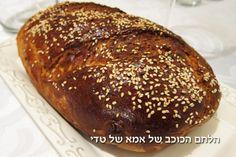הלחם המטמטם של אמא של טדי