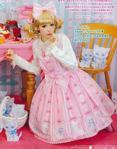 Angelic Pretty - Whimsical Vanilla-chan Round JSK. - I want this so badly! Don't care what style as long as it's pink <3