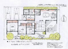 40代の家づくりのすすめ平屋 Craftsman Floor Plans, Small Floor Plans, Japanese Interior, Dream House Plans, Japanese House, House Layouts, House Rooms, My Room, Architecture Design