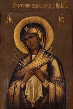 Semstrelnaya or Softener of Evil Hearts, or Melter of Evil Hearts, or Our Lady Who Softens Evil. The Virgin's Heart covered by a scarf. // MD Şapte săgeţi sau Îmblânzirea inimilor împietrite. Inima Fecioarei e acoperită cu o năframă.