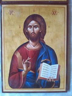 Greek Orthodox icon by athorama on Etsy