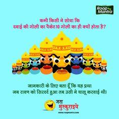 Funny Jokes of Day -  Hindi Jokes Pic - हिंदी चुटक...