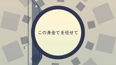 【UTAUカバー】Ur-Style【松田っぽいよ】