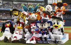 Kawaii sightings and cuteness mascots of Japan The mascots of Japanese baseball team