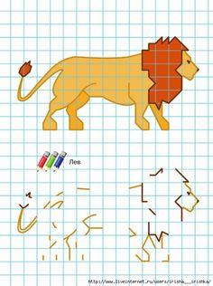 leeuw rekenen en tekenen Drawing For Kids, Art For Kids, Crafts For Kids, Pixel Art, Visual Perception Activities, Pixel Drawing, Math Crafts, Graph Paper Art, Technical Drawing