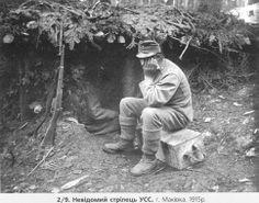 Unidentified Ukrainian Sich Rifleman. 1915.