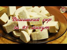 YouTube Yams, Feta, Dairy, Food And Drink, Cheese, Homemade, Recipes, Youtube, Milk