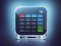 Calculator Icon by Dmitry Nohrin