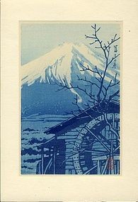 Hasui, Kawase Woodblock Print Mt Fuji Aizuri. This is a postcard size image in all shade of blue and white. Circa 1930's and published by S. Watanabe, Tokyo. www.asianartswest.com