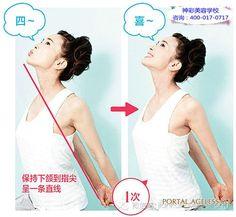 Китайская стрейч-гимнастика для лица и ключиц