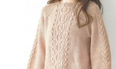즐거운 명절이지만 어떤 의미에서는 부담스럽기도 한 구정을 앞둔 수요일이네요! 가까운 사이일수록 더 잘... Knit Patterns, Knitwear, Knit Crochet, Pullover, Knitting, Lady, My Style, Womens Fashion, Sweaters