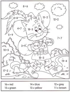 Chudodrevo - игрушки Grimms (Германия) | ВКонтакте Math Addition Worksheets, Math Coloring Worksheets, 1st Grade Math Worksheets, Fun Worksheets, Printable Coloring, Subtraction Worksheets, Alphabet Worksheets, Math For Kids, Fun Math
