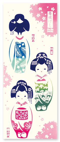 [材 質] 綿100% 〔特岡〕[サイズ] 約 36×90 cm すっかり満開になった桜の並木道。 松、竹、梅をあしらった着物を着て、 舞妓もお花見にお出かけのよう。