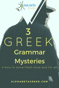 3 Greek Grammar Mysteries (+ how to solve them once and for all) — Alpha Beta Greek Greek Phrases, Greek Words, Teaching Grammar, Grammar Lessons, Wolof Language, Greek Quotes, Greek Sayings, Article Grammar, Common Grammar Mistakes