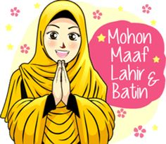 Her name's Raihana. She is very like Dressed Lovely. Because women are born beautiful, the clothes are too beautiful, as beautiful flower garden. Eid Background, Anime Muslim, Muslim Hijab, Free Emoji, Islamic Cartoon, Happy Eid Mubarak, Hijab Cartoon, Black Shadow, Beautiful Flowers Garden