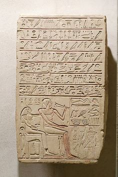 """Funerary stela of """"follower [of the king ?]"""" Megegi and his wife Henit. First Intermediate Period, 11th Dynasty, reign of Intef II, ca. 2059-2051 B.C."""