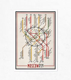 World map as a tube metro subway system art print 18x24 inch 596 moscow metro map extra large print 1650 x 234 a2 by edubarba gumiabroncs Images