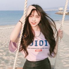 💞 Me siga no insta? Pretty Korean Girls, Cute Korean Girl, Cute Asian Girls, Cute Girls, Ulzzang Fashion, Korean Fashion, Moda Ulzzang, Japonese Girl, Korean Girl Photo