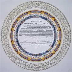Summer Species Papercut Ketubah by Amalya Nini - This beautiful papercut ketubah is surrounded by a ring of flowers and a rythmic pattern of pyramids. The pyramids can be enhanced with 22K gold leaf which makes the piece look like an original work of art. No backing paper provided.