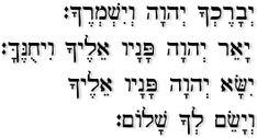 blessings for rosh hashanah