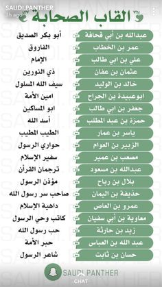 Mohamed Farouk's media content and analytics Islam Beliefs, Islam Hadith, Islamic Teachings, Islam Quran, Islamic Love Quotes, Islamic Inspirational Quotes, Arabic Quotes, Coran Tajwid, Muslim Religion