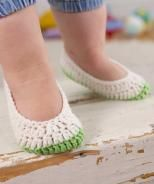Baby slippers, S9092 - Free Pattern