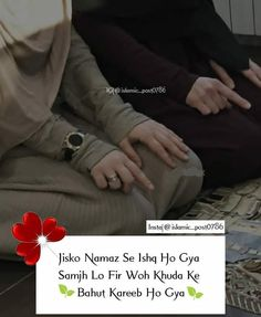Hug Quotes, Girl Quotes, Qoutes, Allah Quotes, Beautiful Islamic Quotes, Islamic Inspirational Quotes, Relationship Pictures, Relationship Quotes, Cute Quotes For Girls