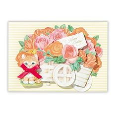 Floral Wagon w/ Kitten Decorative Pop Up Greeting Card Ha…