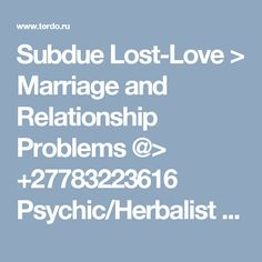 Subdue Lost-Love > Marriage and Relationship Problems @> +27783223616 Psychic/Herbalist  Am working with physical, spiritual, herbal, traditional, herbalist and emotional difficulties. +27783223616 Spiritual Healers have been around almost as long as human beings have been on this planet. As we have begun to understand more about medicine, microbiology, psychology and surgery, the people who have focused so much on technology have come to believe that Spiritual Healing no longer has a useful…