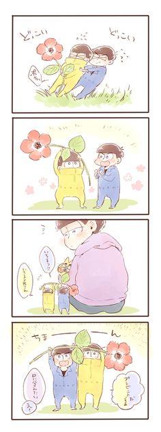 「おそ松さんログちゃん⑦」/「ひな田」の漫画 [pixiv]