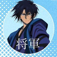 Akatsuki no Yona / Yona of the dawn anime and manga    Hak <3