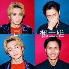 Crow, High Low, Japan, Actors, Raven, Crows, Japanese, Actor