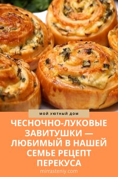 Dinner Recipes Easy Quick, Best Dinner Recipes, Vegetarian Recipes Dinner, Pastry Recipes, Pie Recipes, Cooking Recipes, Oreo Dessert Recipes, Good Food, Yummy Food