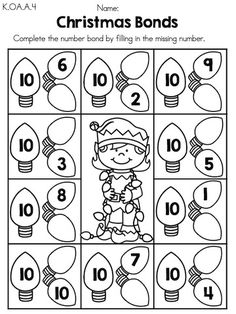 Christmas Bonds >> Part of the Christmas Kindergarten Math Worksheets packet