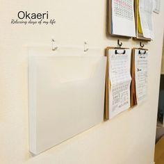 【セリア x ニトリ】これは便利!3大メリット・壁掛けお便りボックス♪