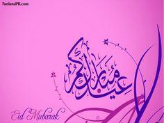 Eid Mubarak Islamic Wallpaper